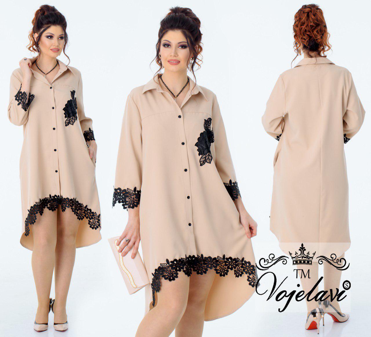 1c873d924b3 Женское Платье Рубашка с Удлиненной Спинкой A1075 — в Категории ...