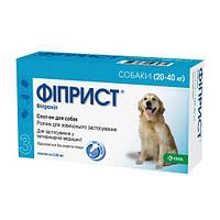 Фиприст для Собак от 20 до 40 кг - Капли от блох, клещей и власоедов - 1 пипетка