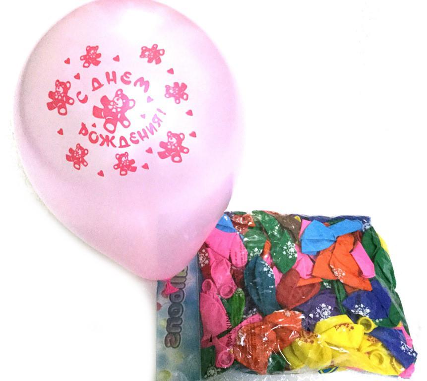 Латексный воздушный шар 9″ с Днем рождения