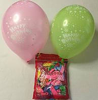 Воздушный шар латексный рисунком  Happy Birhday  2,8 гр