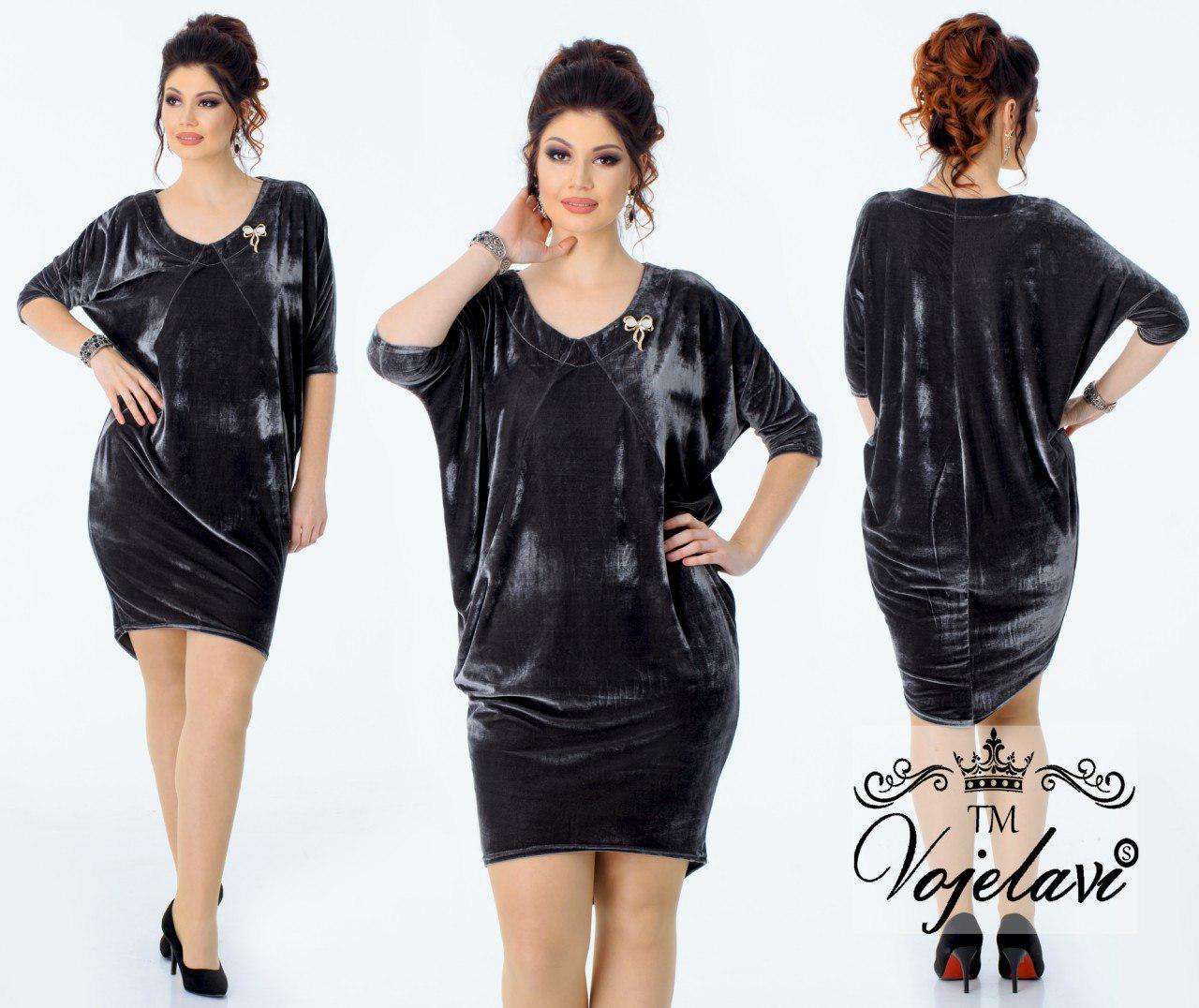 Стильное женское платье брошь в подарок A1081 оптом и в розницу ... cd286ee6ae9