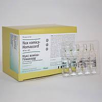 Нукс Вомика Хеель - Гомакорд 5 ампул (Nux Vomica - Homaccord Heel) - для лечения ЖКТ