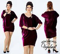 Стильное женское платье брошь в подарок A1083