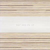 Тканевые ролеты Besta Uni с плоскими направляющими День-Ночь BH Beige 130-4, фото 1