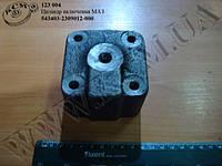 Циліндр включення 543403-2309012-000 МАЗ