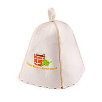 Шапка для сауны с вышивкой 'Наша баня - лучше всех ! ', Saunapro