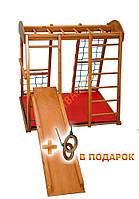 "Спортивный комплекс для дома ""Карапуз мини"""