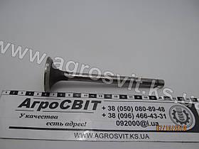Клапан выпускной СМД-14-31; каталожный № А05.11.080