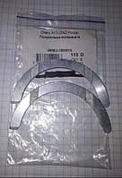 Полукольца коленвала комплект пара 2шт Чери Амулет Chery Amulet ЗАЗ Форза Forza ZAZ 480EJ-1005015