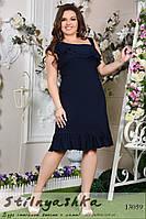 Платье с воланами для полных темно-синее, фото 1