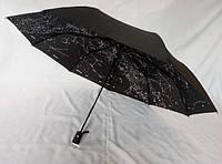 Серый женский зонт полуавтомат карта звездного неба 9 спиц