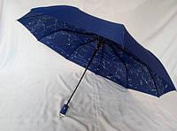 Синий женский зонт полуавтомат карта звездного неба на 9 спиц