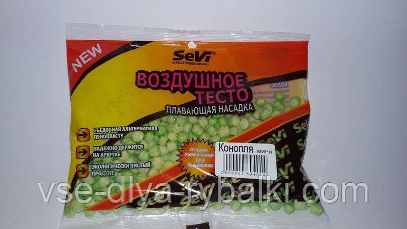 Воздушное тесто Украина Sevi mini Конопля