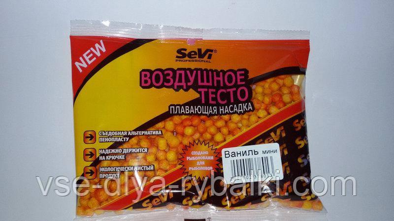 Воздушное тесто Украина Sevi mini Ваниль