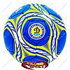 Мяч футбольный Dinamo-Kiyv FB-0047-161 (№5, 5 сл., сшит вручную)