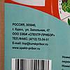 Сушка для фруктов Ветерок 2 30л 6лотков 600Вт ОРИГИНАЛ, фото 8