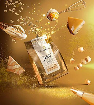 """Бельгийский Белый шоколад с карамелью, """"Callebaut Gold"""", 1 кг, фото 2"""
