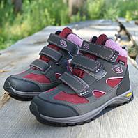 Утепленные ботинки для девочки Vibram, р 30. Водоотталкивающая обувь