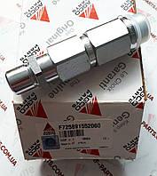 F725891552060 / D45140047 муфта гидравлическая, ОРИГИНАЛ AGCO