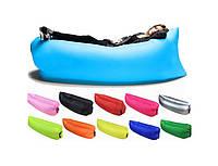 Надувной матрас для отдыха ламзак (надувной гамак Lamzak): размер 200х90см, 6 цветов