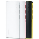 Powerbank Proda Star Talk PPP-11 Power Box 12000mAh white