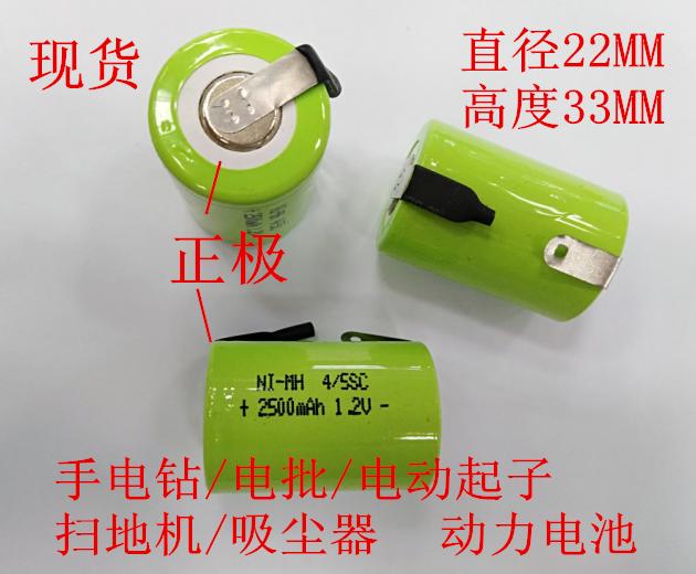 2500mAh1.2V NiMH 3 SC аккумуляторная батарея