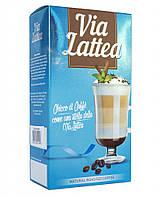 Кава натуральна мелена 100% Арабіка Полісорти.БЕЗКОШТОВНА ДОСТАВКА!