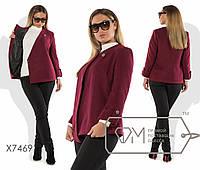 Полупальто женскоеиз кашемира с асимметричным запахом на застежках (4 цвета)-Бордовый  VV/-155