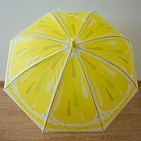 Детский зонт трость полуавтомат (лимон)