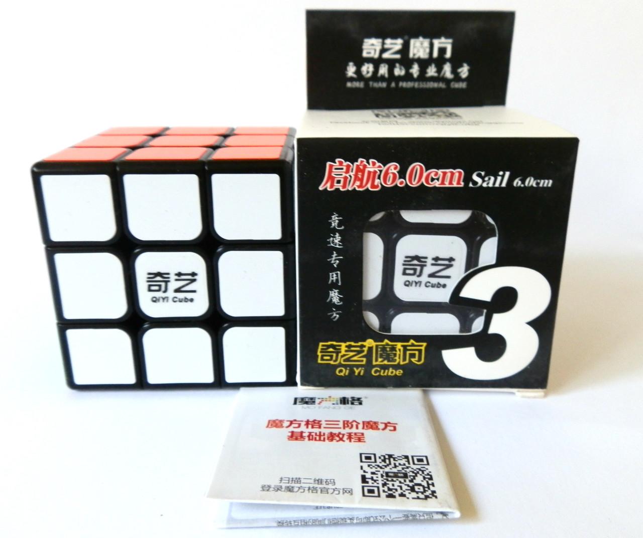 Скоростной кубик 3х3 Сэйл (черный пластик) | Qiyi MoFange Sail