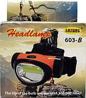 Діодний ліхтарик 603-В, на 3 R3 батарейки