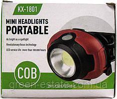 Діодний ліхтарик КХ-1801, на 3 R3 батарейки
