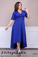 Шикарное платье для полных Каскад декольте индиго, фото 1
