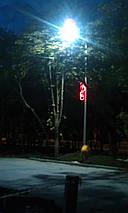 Светильник светодиодный LED 120W, консольный для уличного освещения. ODCD-120W-A+, фото 3