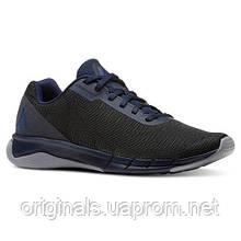 Кроссовки Рибок мужские Flexweave Run CN5143