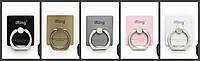 Кольцо iRing держатель для телефона (попсокет, popsocket) 4 расцветки! есть ОПТ!, фото 1