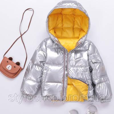 Курточка дитяча глянсова на пуху