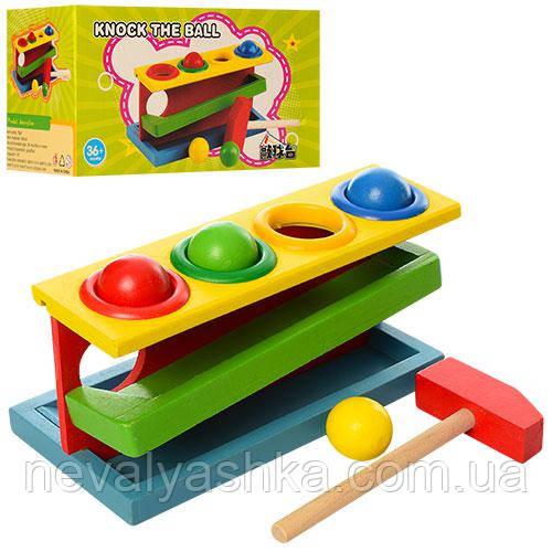 Деревянная игрушка Колотушка Стучалка Молоточек Шарики, іграшка дерев'яна стукавка, MD 0026, 009033
