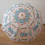 Жіночий парасольку тростину (синій Париж), фото 2