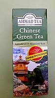 Чай Ahmad Chinese Green Tea 25 пакетиків зелений, фото 1