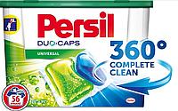 Капсулы для стирки универсал Persil Duo-Caps Universal 56 капсул.