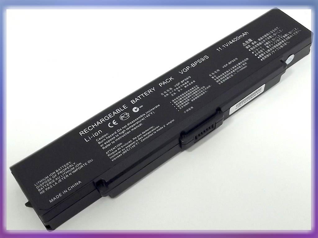 Батарея SONY VAIO (BPS9) VGN-CR VGP-BPL9, VGP-BPS9, VGP-BPS9A/B, VGP-B