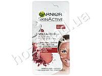 """Маска для лица Garnier Skin Active """"Распаривающая для кожи"""" с расширенными порами 8мл"""