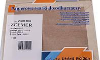 Пылесборники (мешки) IZ-3000.0055