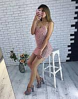 """Женское  платье """"Пушистик"""" СКИДКА"""