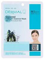 Тканевая маска для лица с коллагеном Dermal Морские водоросли, 23г