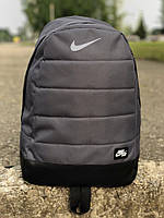 Темно-серый спортивный, городской рюкзак Nike, есть опт
