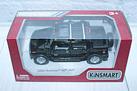 Машина металл KINSMART HUMMER H2, 16*8*7 см.