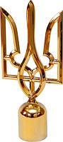 Наконечник на флагшток для флага, Навершие на флаг герб тризуб позолота
