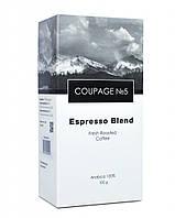 Coupage №5 мелена/в зернах кава. БЕЗКОШТОВНА ДОСТАВКА!